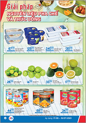 Promotion Catalogue in July