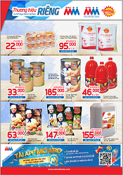 Promotion Catalogue in Jul